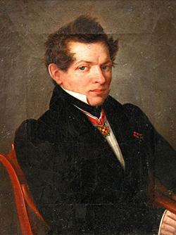 1 декабря - 225 лет со дня рождения НиколаяИвановича Лобачевского (1792-1856), русского математика.