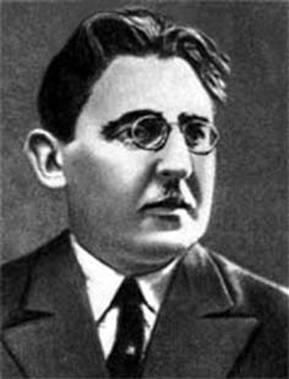 4 декабря - 135 лет со дня рожденияЯкова Исидоровича Перельмана (1882-1942), русского писателя-популяризатора,публициста.